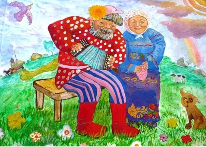 Картинки бабушка и дедушка для детского сада