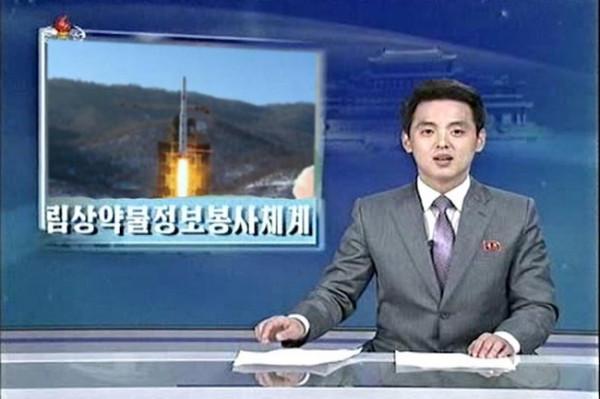 Северокорейский космонавт слетал на солнце и вернулся домой к ужину