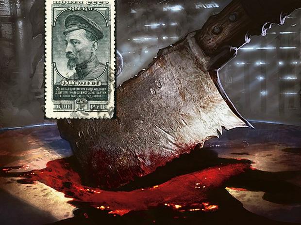 кровавый феликс 2