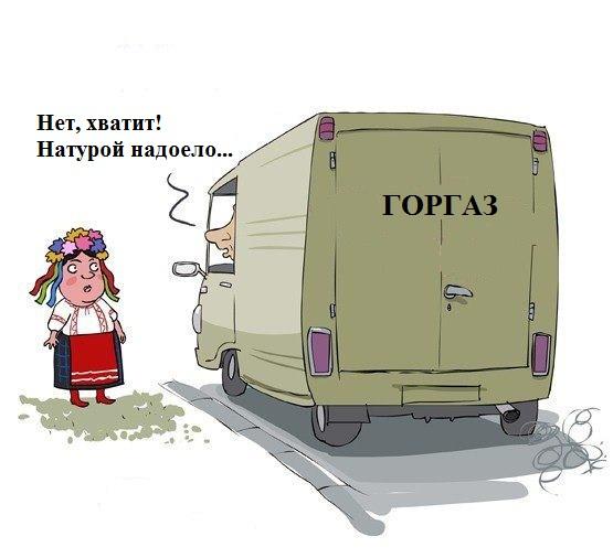 украина на дороге
