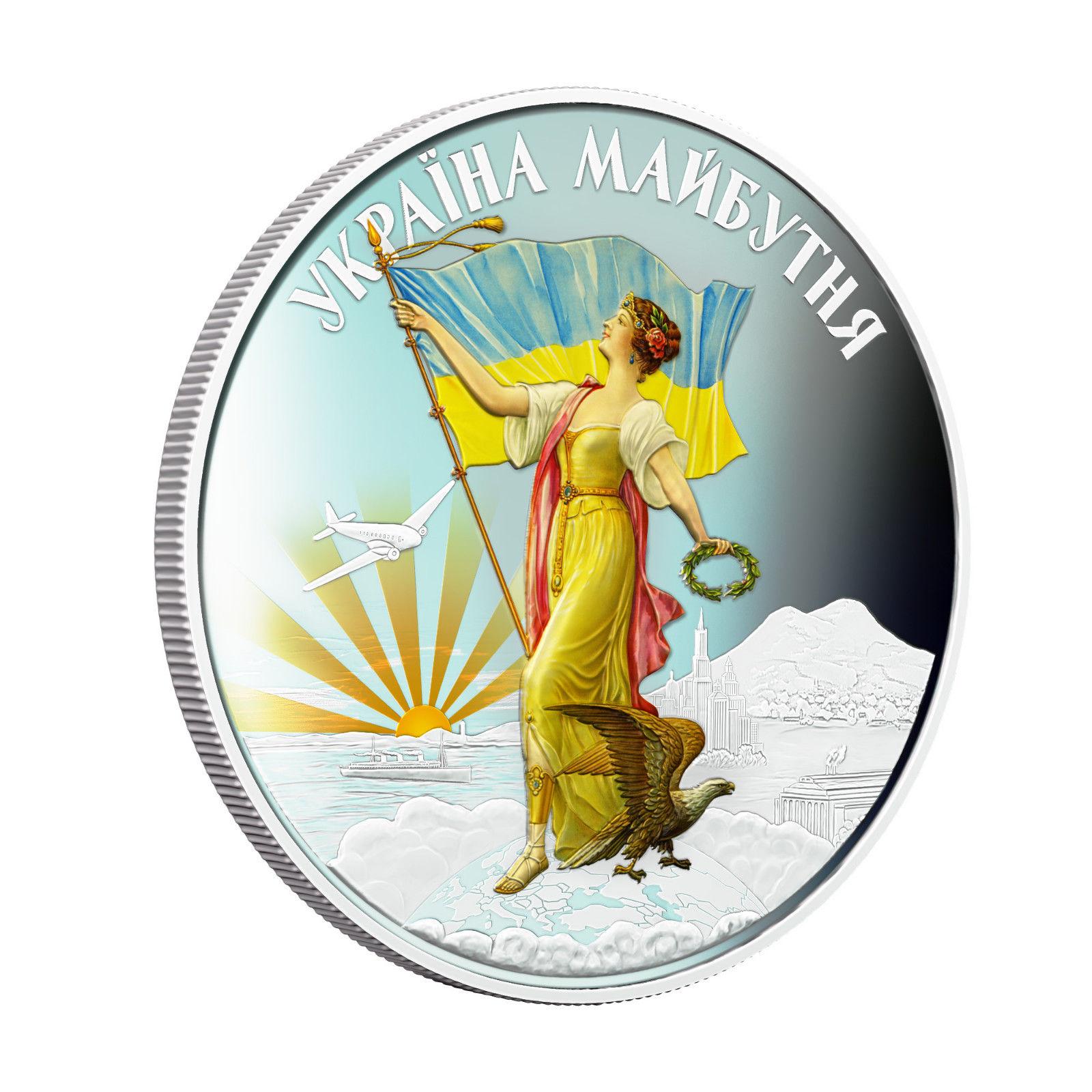 украина монета 1