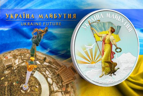 украина монета  4