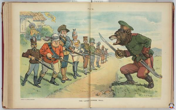 Ничего не изменилось с 19 века.
