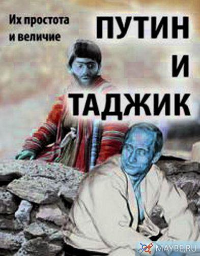 Для мальчика, таджикские картинки прикол