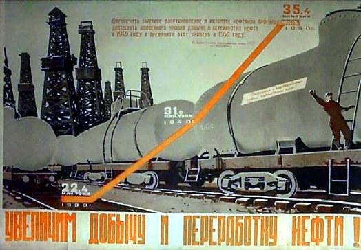 !!!poster-1946k