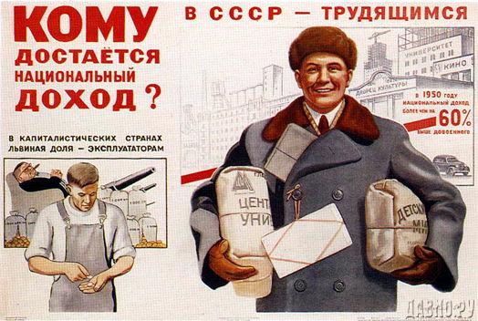 !!!! poster-1950e