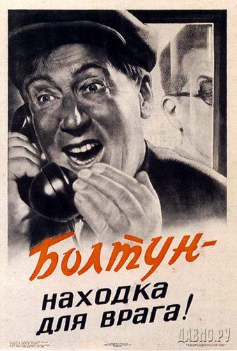 !!! poster-1954e