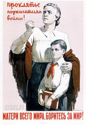 !!!poster-1950d