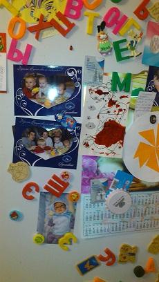 холодильник осень 2013