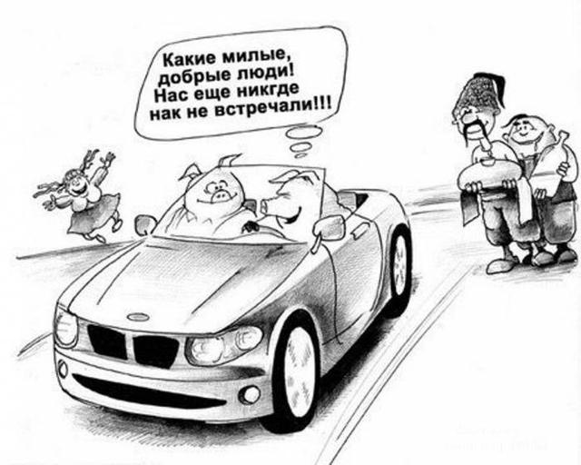 1332749940-1332712039_1332589859_14. Украина