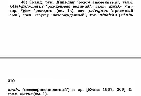 U805 Топорова 1996 209