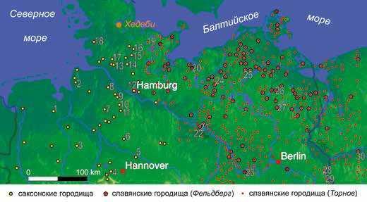 саксонские и славянские городища
