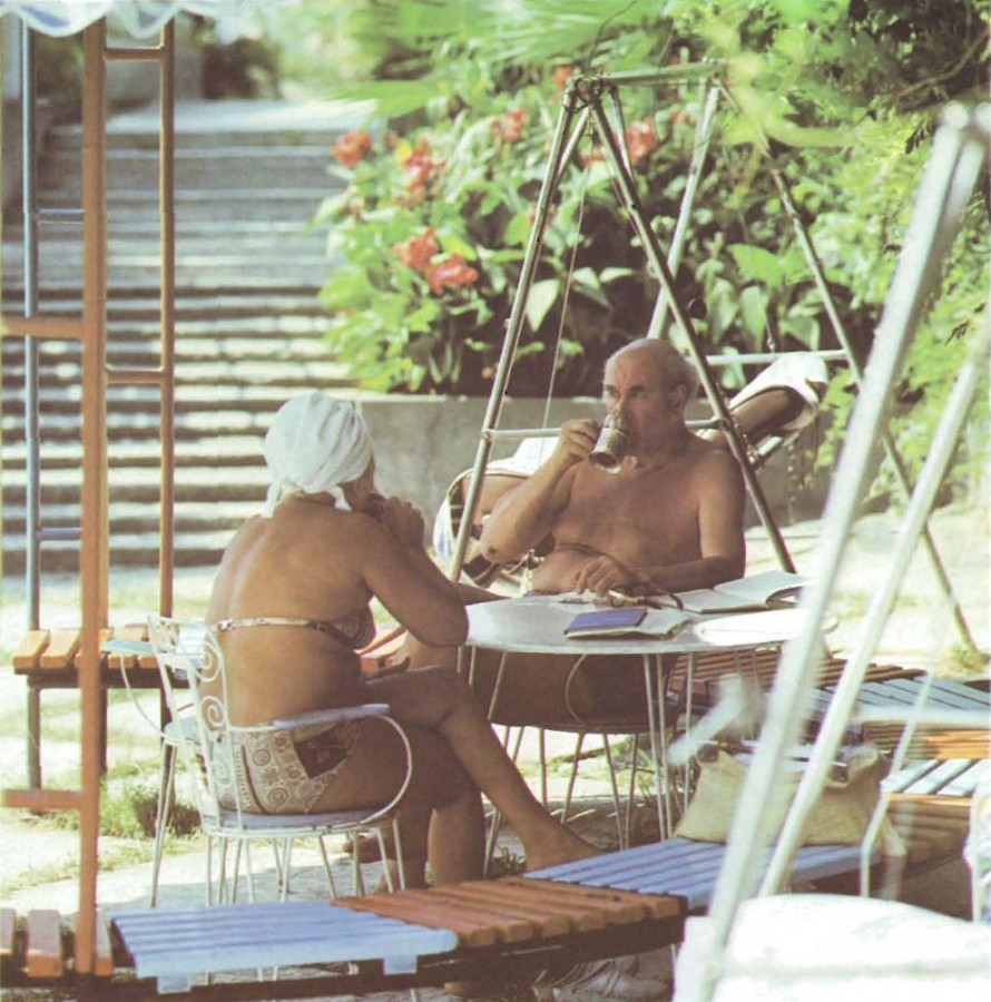 Липодаев Ю.И. - Сочи. Курорты СССР - 1987_172