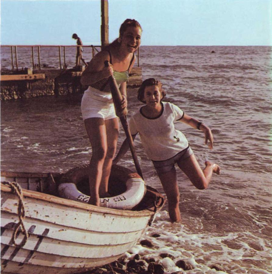 Липодаев Ю.И. - Сочи. Курорты СССР - 1987_174
