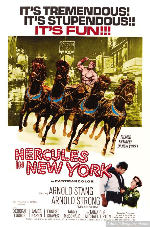 0020 Hercules-in-New-York