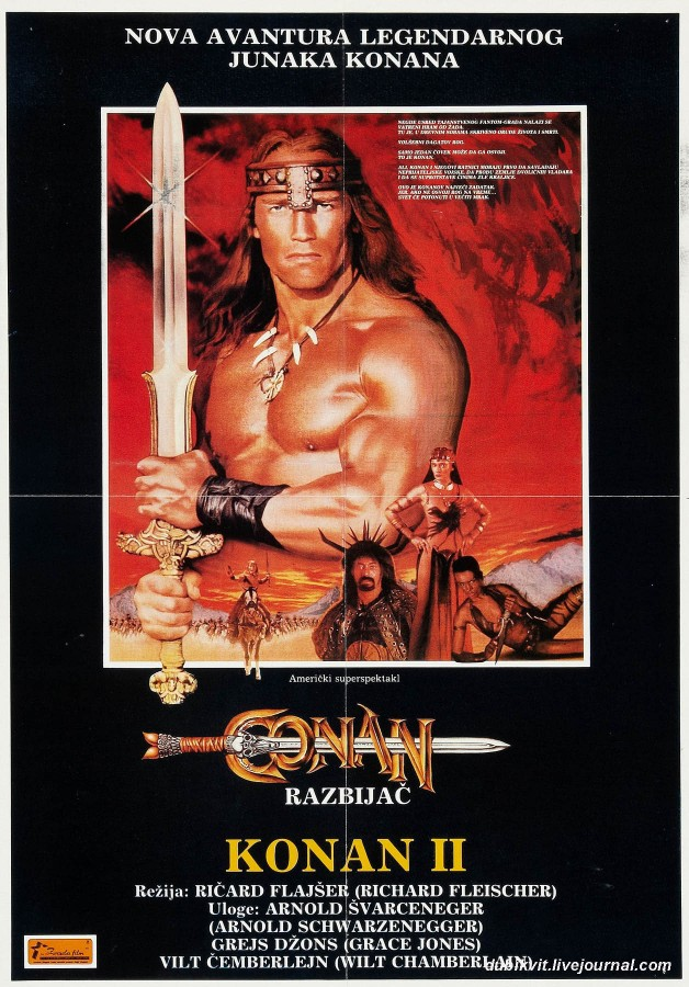 0029 Conan-the-Destroyer