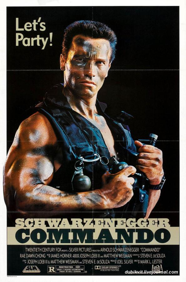 0035 Commando