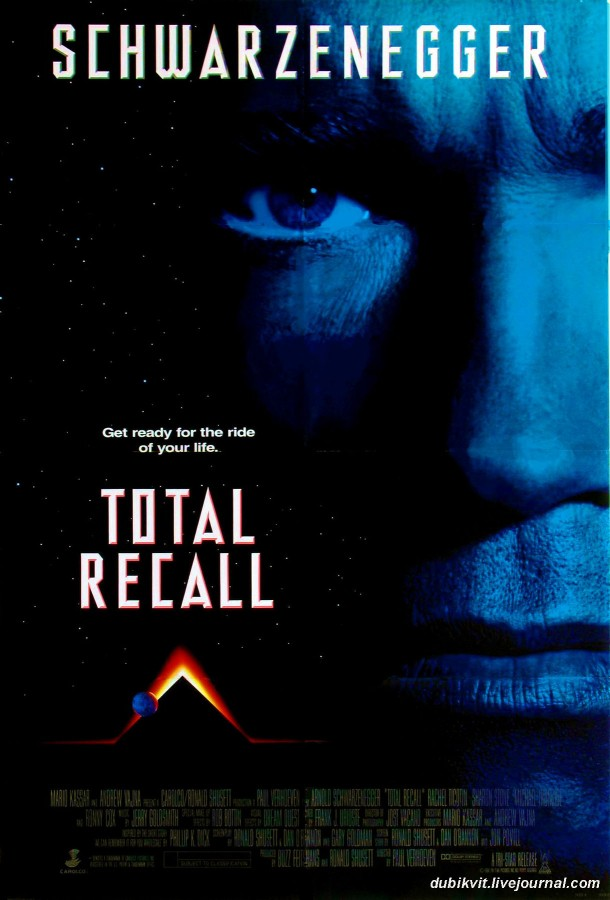 0045 Total-Recall