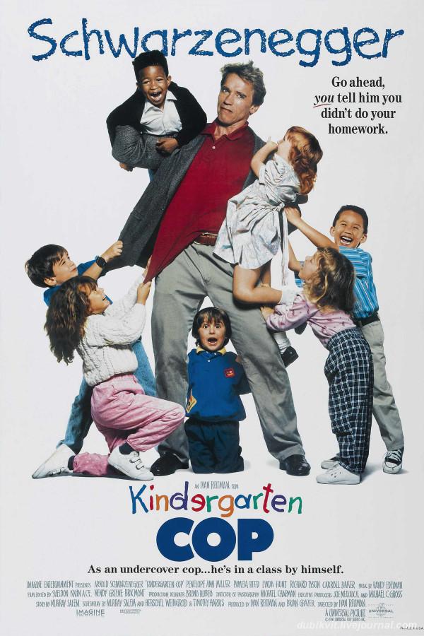 0047 Kindergarten-Cop