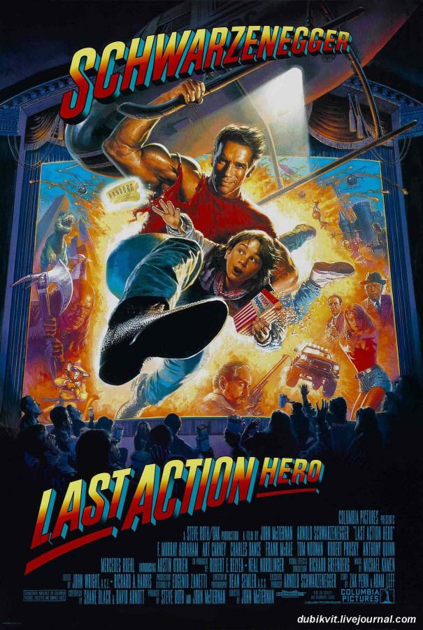 0053 Last-Action-Hero