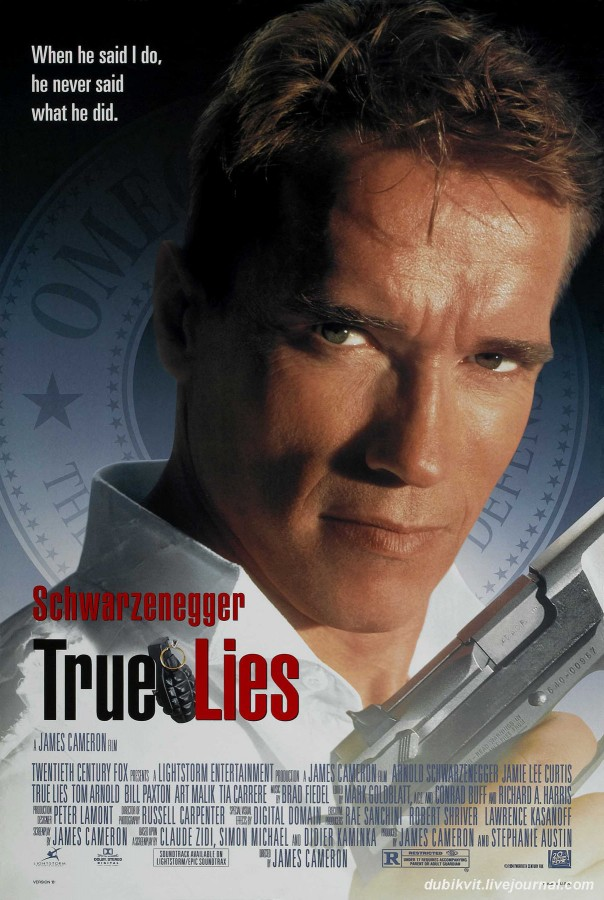 0054 True-Lies