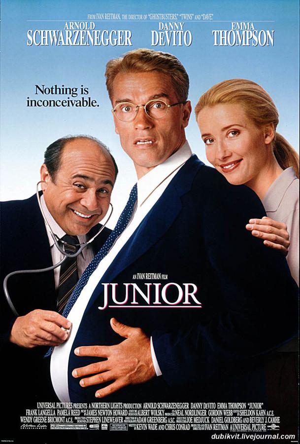 0056 Junior