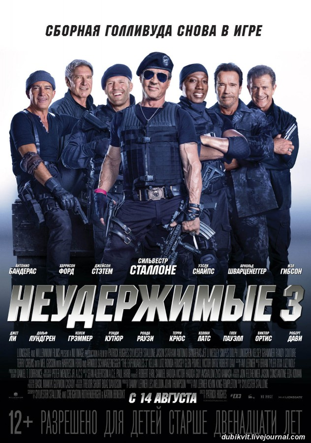 0080 The-Expendables-3