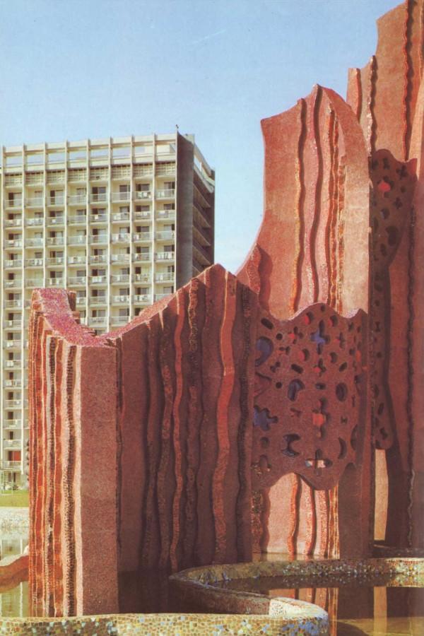 Липодаев Ю.И. - Сочи. Курорты СССР - 1987_187