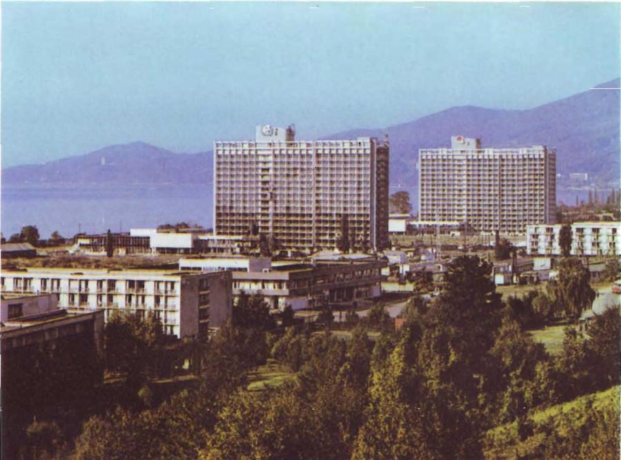 Липодаев Ю.И. - Сочи. Курорты СССР - 1987_189