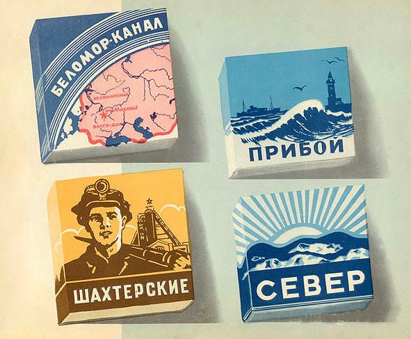Купить сигареты север объявление в продаже табачные изделия