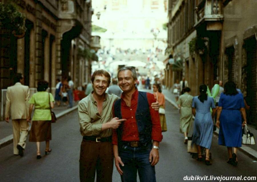 064 Владимир Высоцкий и Дарио Токачелли в Риме. Фото Марины Влади, июль 1979 года