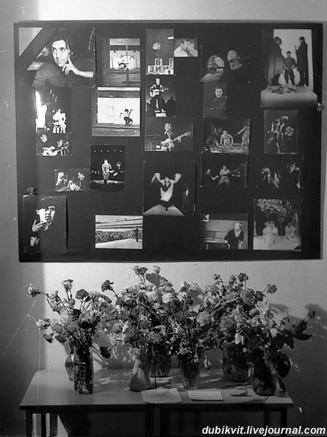 073 Прощание с Владимиром Высоцким в театре на Таганке. Фото Николая Кондакова 28 июля 1980 года