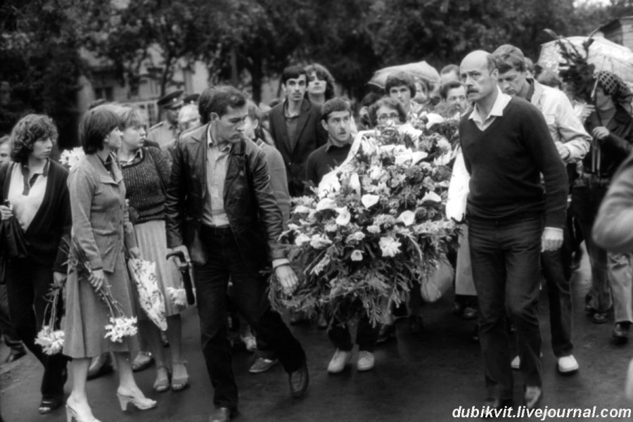076 Прощание с Поэтом, 28 июля 1980 года