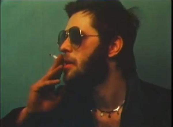 012 БГ 1980