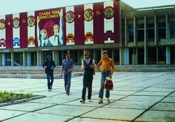 013 БГ студент ЛГУ. 1976 год