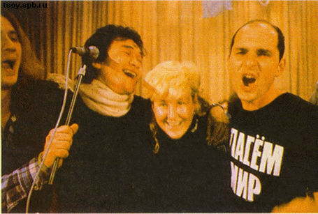 Виктор, Джоанна и Витя во время концерта в рок-клубе. Санкт-Петербург. 1986