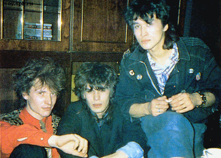 Густав, Юра и Виктор. 1986