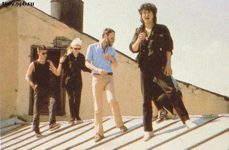 Юрий, Джоанна, Алекс Кан и Виктор на крыше дома Б.Г. 1986