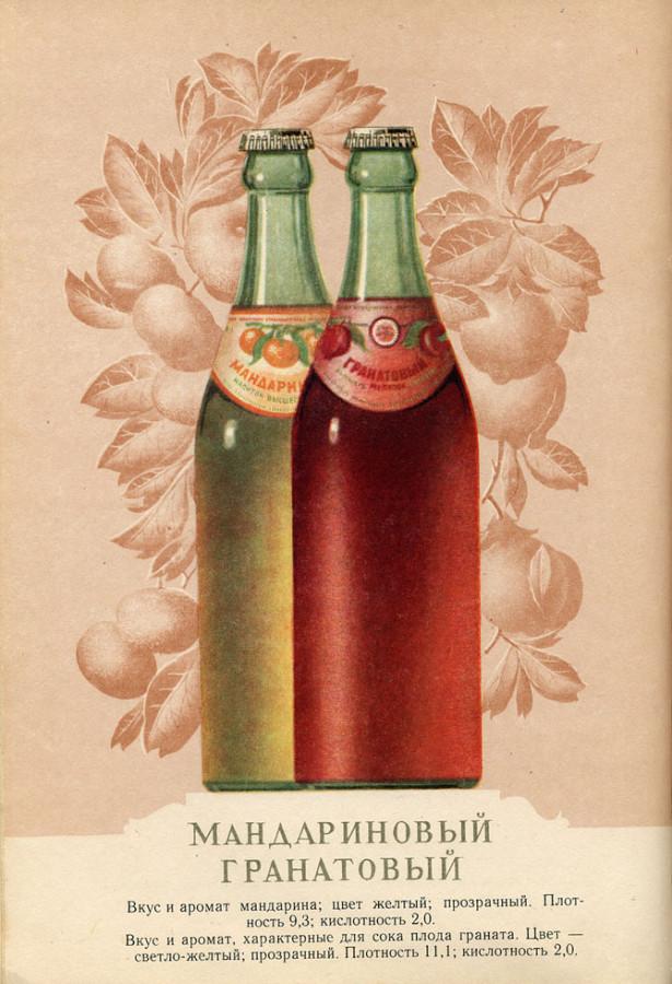 Советский каталог табачных изделий 1957 года скачать купить сигареты richmond в интернет магазине