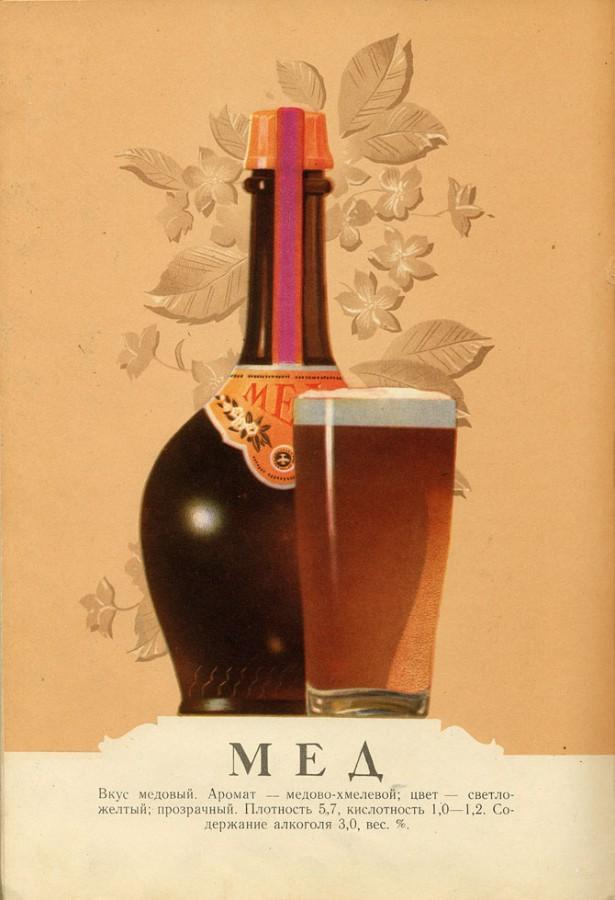Каталог табачных изделий 1957 год импортные сигареты в москве купить от пачки