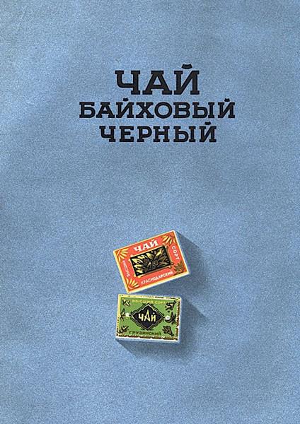 2013_09_19_02_003