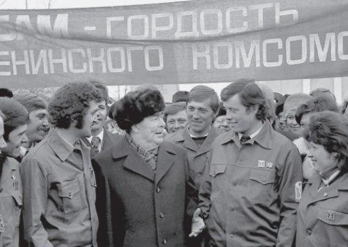 Байкало-Амурская магистраль. Встречал. И. Брежнева с молодыми строителями. 1978 г