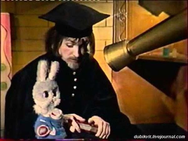 Владимир Пинчевский (Волшебник, Мюнхаузен, Доктор, ведущий цикла Сказки народов мира)