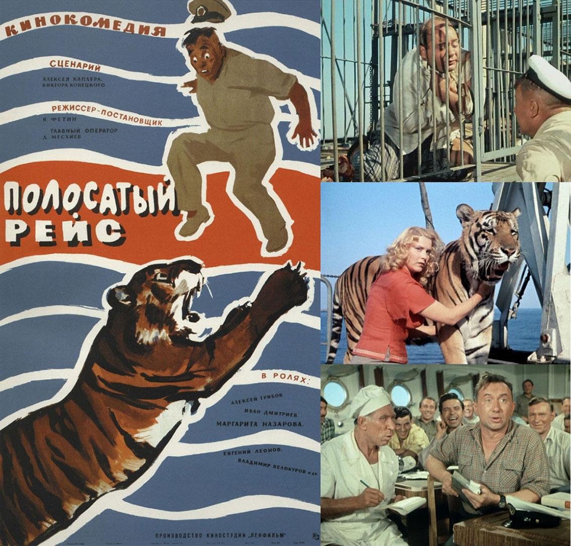 Кадры из фильма приключенческие фильмы смотреть онлайн советские