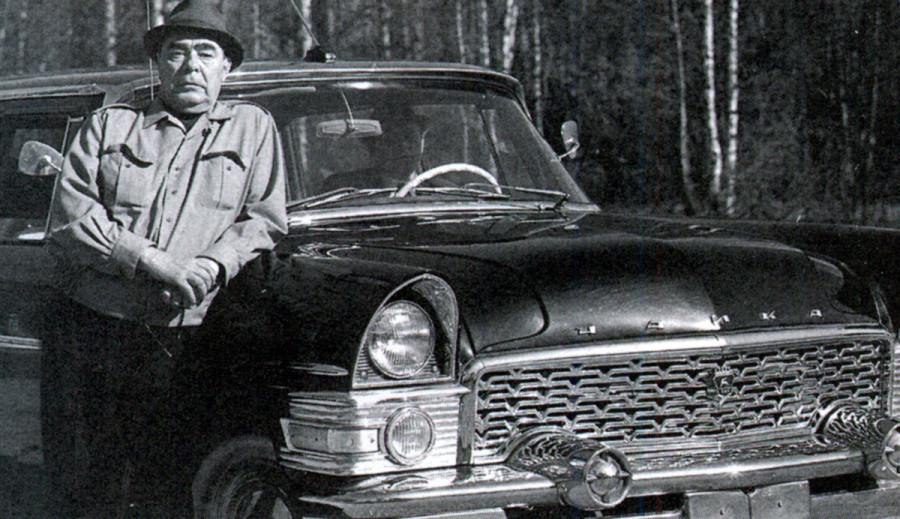 Брежнев  и его «Чайка»