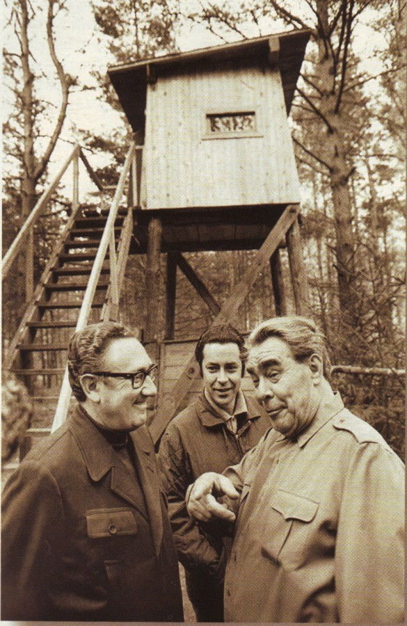 Леонид Брежнев и госсекретарь США Генри Киссинджер перед охотой
