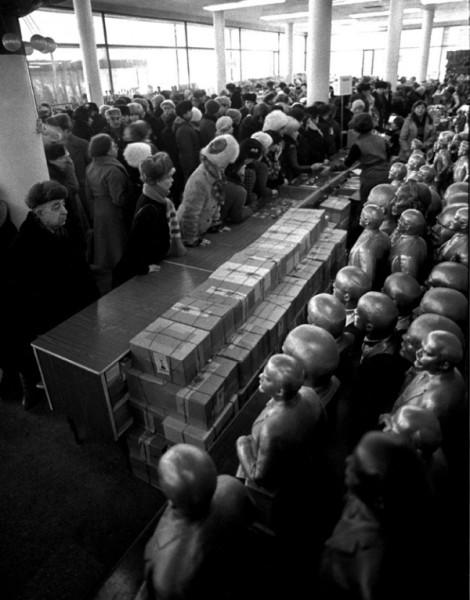 Всё на продажу. Автор Гаврилов Игорь, 1970