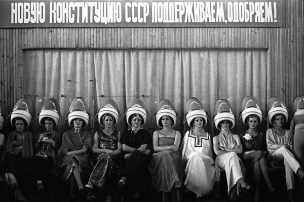 Конкурс парикмахеров в Москве. Автор Гаврилов Игорь, 1975
