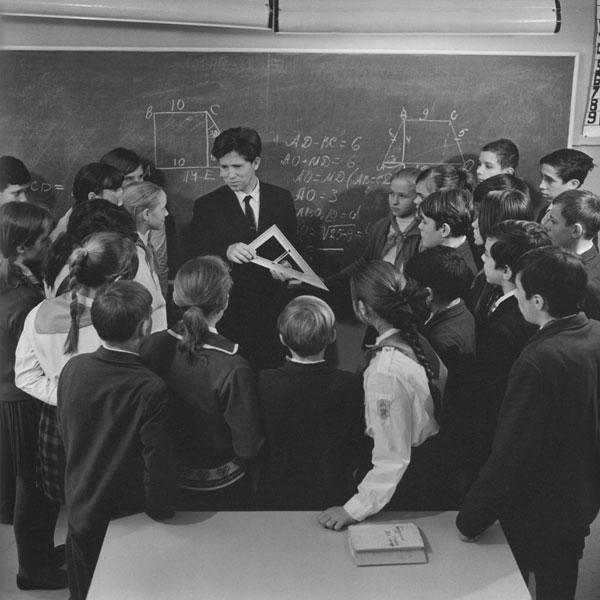 Любимый учитель. Автор Егоров Василий, 1971