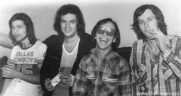 Воскресенье 1981 год